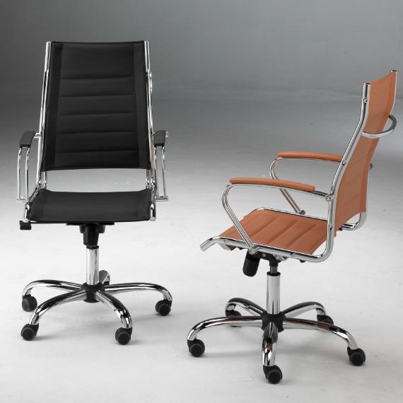 Sillas oficina barcelona reforma de oficinas y tienda de - Ikea sillas oficina ruedas ...